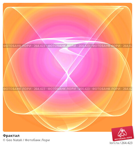 Купить «Фрактал», иллюстрация № 264423 (c) Geo Natali / Фотобанк Лори
