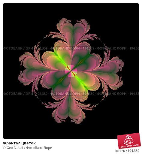 Фрактал цветок, иллюстрация № 194339 (c) Geo Natali / Фотобанк Лори