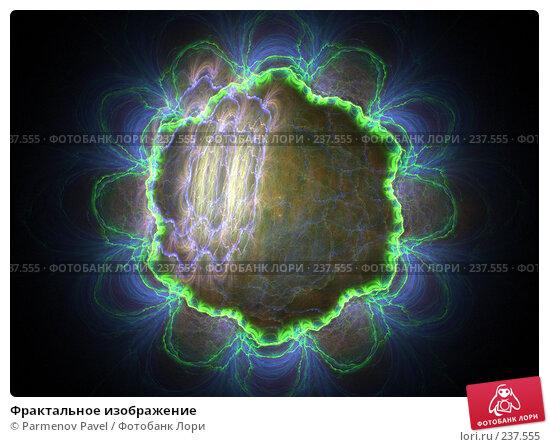 Фрактальное изображение, иллюстрация № 237555 (c) Parmenov Pavel / Фотобанк Лори