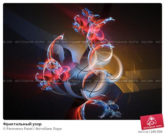 Фрактальный узор, иллюстрация № 245599 (c) Parmenov Pavel / Фотобанк Лори