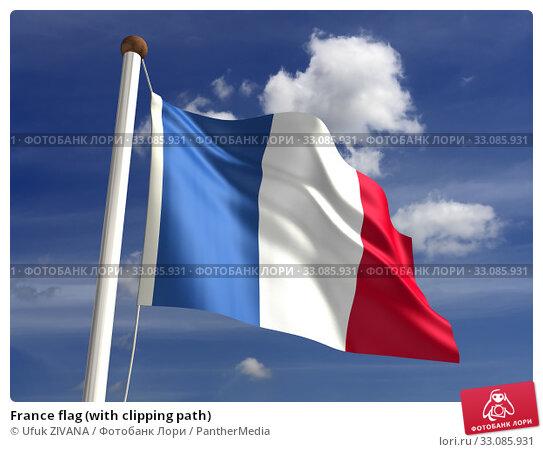 Купить «France flag (with clipping path)», фото № 33085931, снято 20 февраля 2020 г. (c) PantherMedia / Фотобанк Лори