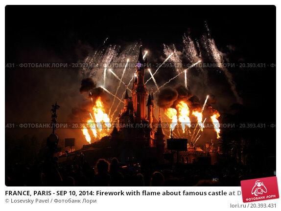 Купить «FRANCE, PARIS - SEP 10, 2014: Firework with flame about famous castle at Disneyland.», фото № 20393431, снято 10 сентября 2014 г. (c) Losevsky Pavel / Фотобанк Лори