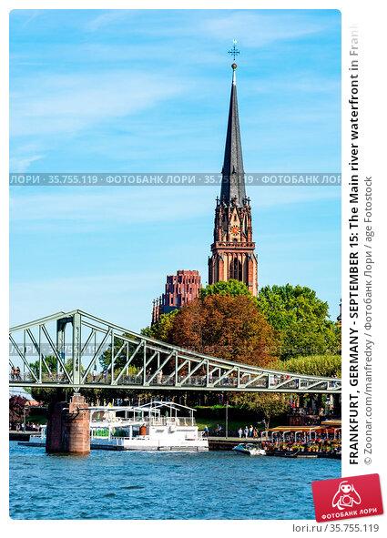 FRANKFURT, GERMANY - SEPTEMBER 15: The Main river waterfront in Frankfurt... Стоковое фото, фотограф Zoonar.com/manfredxy / age Fotostock / Фотобанк Лори
