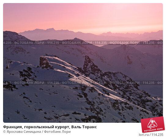 Франция, горнолыжный курорт, Валь Торанс, фото № 114235, снято 13 марта 2007 г. (c) Ярослава Синицына / Фотобанк Лори