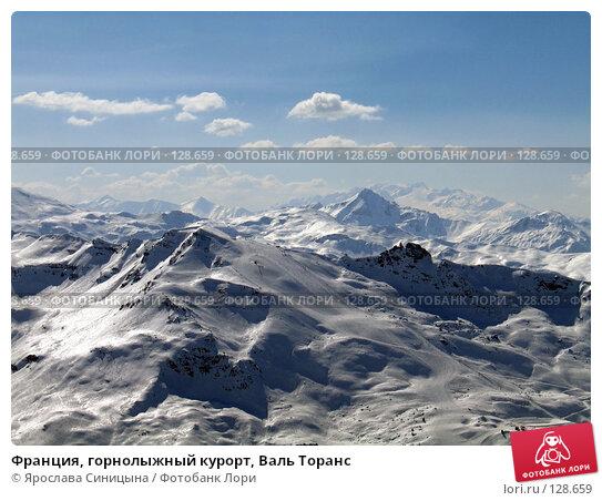 Франция, горнолыжный курорт, Валь Торанс, фото № 128659, снято 15 марта 2007 г. (c) Ярослава Синицына / Фотобанк Лори