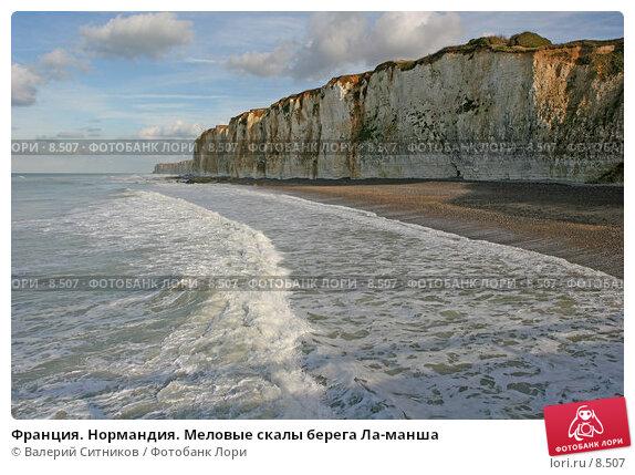 Франция. Нормандия. Меловые скалы берега Ла-манша, фото № 8507, снято 20 октября 2005 г. (c) Валерий Ситников / Фотобанк Лори