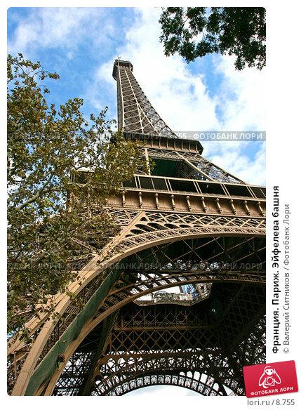 Франция. Париж. Эйфелева башня , фото № 8755, снято 21 октября 2005 г. (c) Валерий Ситников / Фотобанк Лори