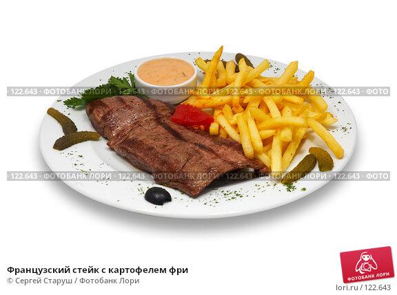 Французский стейк с картофелем фри, фото № 122643, снято 23 октября 2006 г. (c) Сергей Старуш / Фотобанк Лори