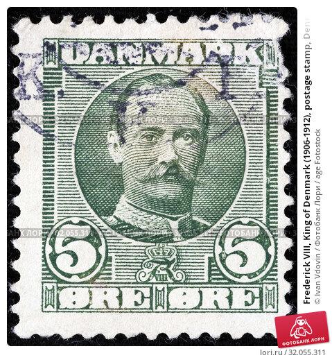 Frederick VIII, King of Denmark (1906-1912), postage stamp, Denmark, 1907. (2014 год). Редакционное фото, фотограф Ivan Vdovin / age Fotostock / Фотобанк Лори