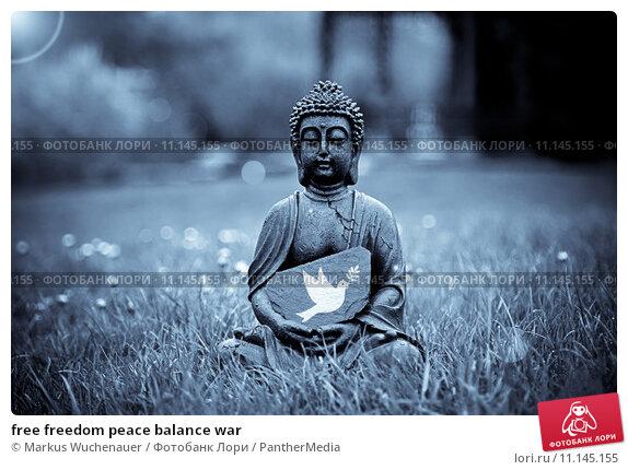free-freedom-peace-balance-war-001114515