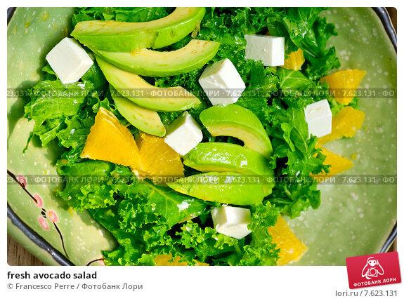 Салат из горбуши с авокадо фото