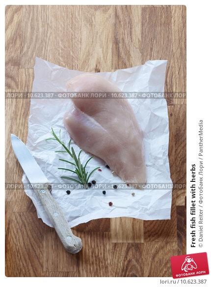 Fresh fish fillet with herbs. Стоковое фото, фотограф Daniel Reiter / PantherMedia / Фотобанк Лори