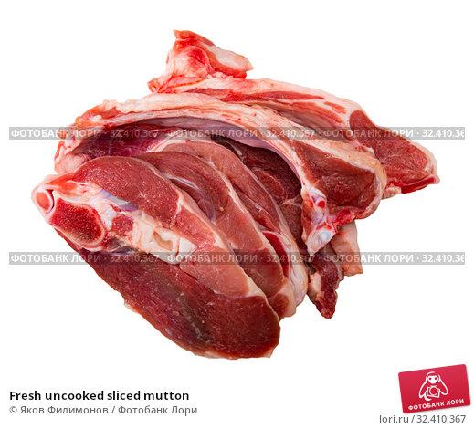 Купить «Fresh uncooked sliced mutton», фото № 32410367, снято 3 июля 2020 г. (c) Яков Филимонов / Фотобанк Лори