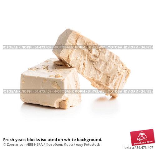 Fresh yeast blocks isolated on white background. Стоковое фото, фотограф Zoonar.com/JIRI HERA / easy Fotostock / Фотобанк Лори