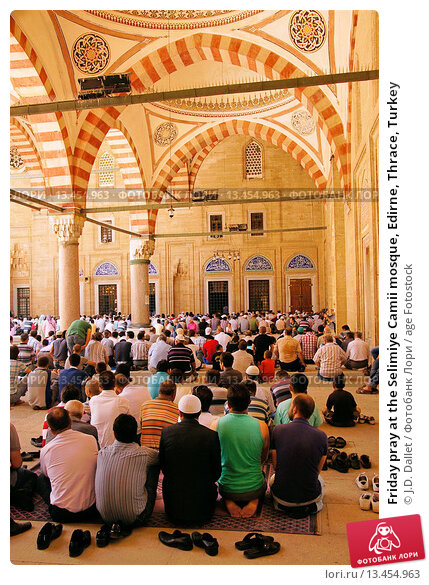 friday prayer at the mosque essay Mosque in islam: an the role of the mosque is not restricted up all night praying but does not go to friday prayers at the mosque or join any.