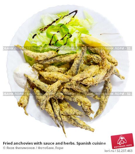 Купить «Fried anchovies with sauce and herbs. Spanish cuisine», фото № 32237463, снято 22 ноября 2019 г. (c) Яков Филимонов / Фотобанк Лори