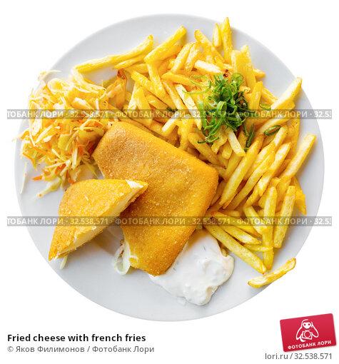 Купить «Fried cheese with french fries», фото № 32538571, снято 14 июля 2020 г. (c) Яков Филимонов / Фотобанк Лори