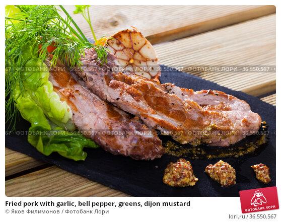 Fried pork with garlic, bell pepper, greens, dijon mustard. Стоковое фото, фотограф Яков Филимонов / Фотобанк Лори