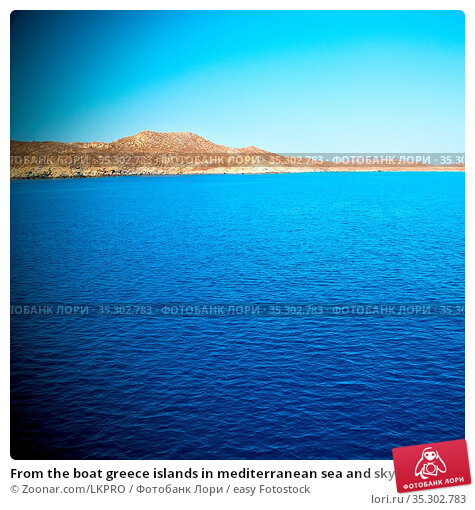 From the boat greece islands in mediterranean sea and sky. Стоковое фото, фотограф Zoonar.com/LKPRO / easy Fotostock / Фотобанк Лори
