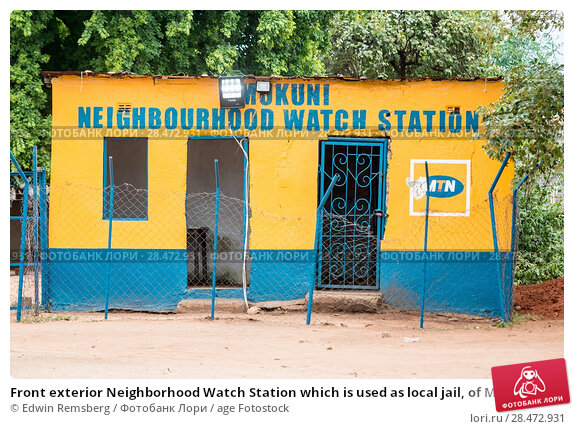 Купить «Front exterior Neighborhood Watch Station which is used as local jail, of Mukuni Village, Zambia.», фото № 28472931, снято 10 января 2018 г. (c) age Fotostock / Фотобанк Лори