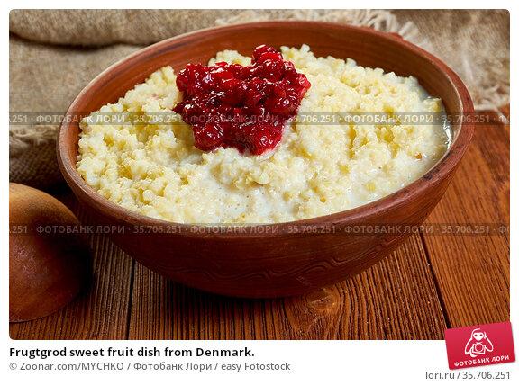 Frugtgrod sweet fruit dish from Denmark. Стоковое фото, фотограф Zoonar.com/MYCHKO / easy Fotostock / Фотобанк Лори