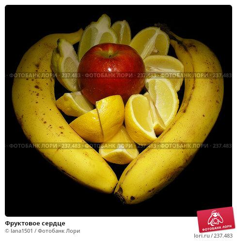 Фруктовое сердце, эксклюзивное фото № 237483, снято 30 марта 2008 г. (c) lana1501 / Фотобанк Лори