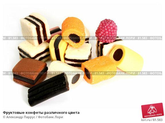 Фруктовые конфеты различного цвета, фото № 81583, снято 2 января 2007 г. (c) Александр Паррус / Фотобанк Лори