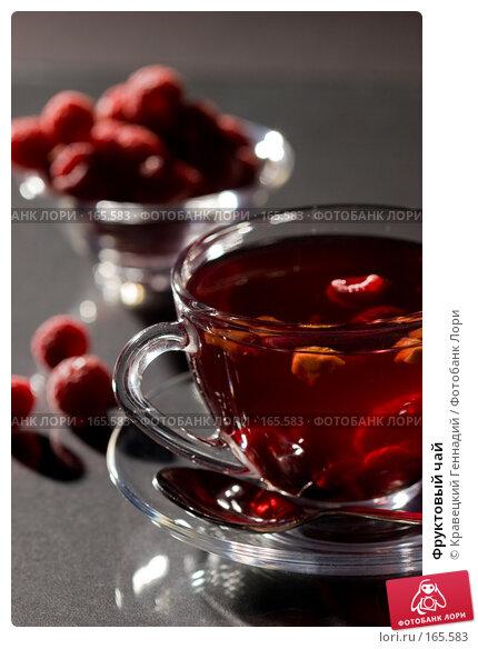 Фруктовый чай, фото № 165583, снято 18 сентября 2005 г. (c) Кравецкий Геннадий / Фотобанк Лори