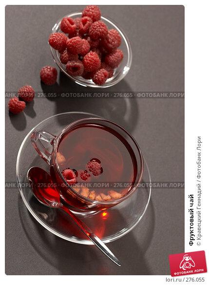 Фруктовый чай, фото № 276055, снято 18 сентября 2005 г. (c) Кравецкий Геннадий / Фотобанк Лори