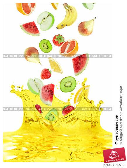 Фруктовый сок, фото № 94519, снято 20 сентября 2017 г. (c) Андрей Армягов / Фотобанк Лори