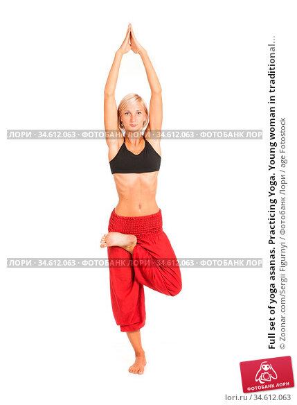 Full set of yoga asanas. Practicing Yoga. Young woman in traditional... Стоковое фото, фотограф Zoonar.com/Sergii Figurnyi / age Fotostock / Фотобанк Лори