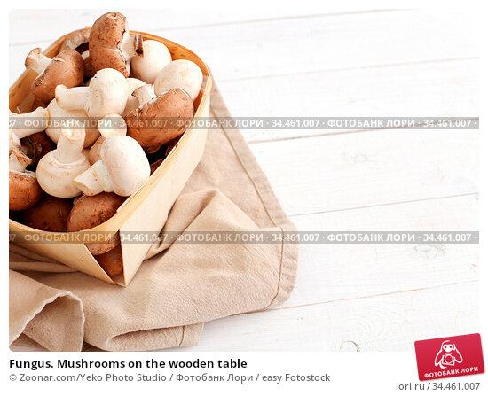 Fungus. Mushrooms on the wooden table. Стоковое фото, фотограф Zoonar.com/Yeko Photo Studio / easy Fotostock / Фотобанк Лори