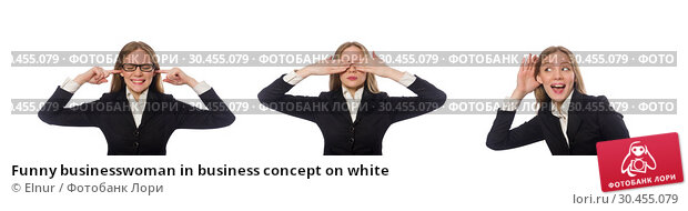 Funny businesswoman in business concept on white. Стоковое фото, фотограф Elnur / Фотобанк Лори