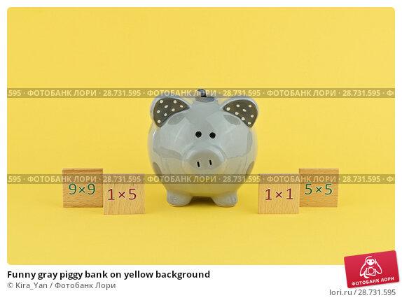 Купить «Funny gray piggy bank on yellow background», фото № 28731595, снято 4 июля 2018 г. (c) Kira_Yan / Фотобанк Лори