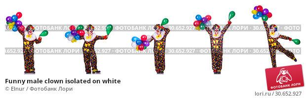 Купить «Funny male clown isolated on white», фото № 30652927, снято 22 августа 2019 г. (c) Elnur / Фотобанк Лори