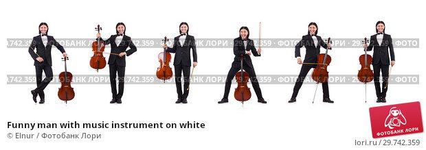 Купить «Funny man with music instrument on white», фото № 29742359, снято 30 ноября 2013 г. (c) Elnur / Фотобанк Лори