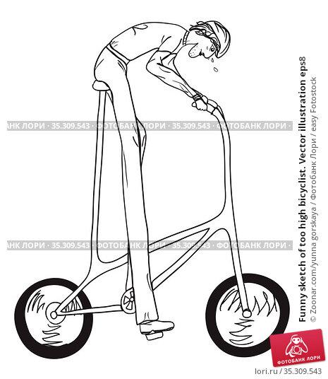 Funny sketch of too high bicyclist. Vector illustration eps8. Стоковое фото, фотограф Zoonar.com/yunna gorskaya / easy Fotostock / Фотобанк Лори