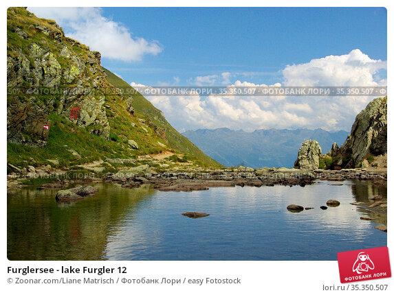Furglersee - lake Furgler 12. Стоковое фото, фотограф Zoonar.com/Liane Matrisch / easy Fotostock / Фотобанк Лори