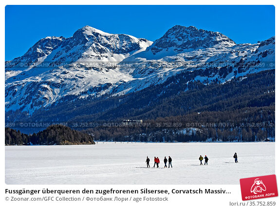 Fussgänger überqueren den zugefrorenen Silsersee, Corvatsch Massiv... Стоковое фото, фотограф Zoonar.com/GFC Collection / age Fotostock / Фотобанк Лори