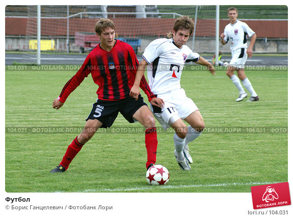 Футбол, фото № 104031, снято 27 марта 2017 г. (c) Борис Ганцелевич / Фотобанк Лори