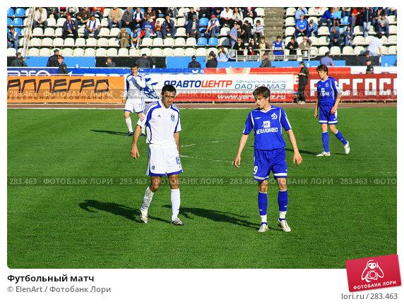Футбольный матч, фото № 283463, снято 27 июля 2017 г. (c) ElenArt / Фотобанк Лори