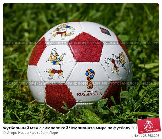Футбольный мяч Чемпионата мира 2018 adidas Telstar 1/8 OMB CW4680 ... | 458x535