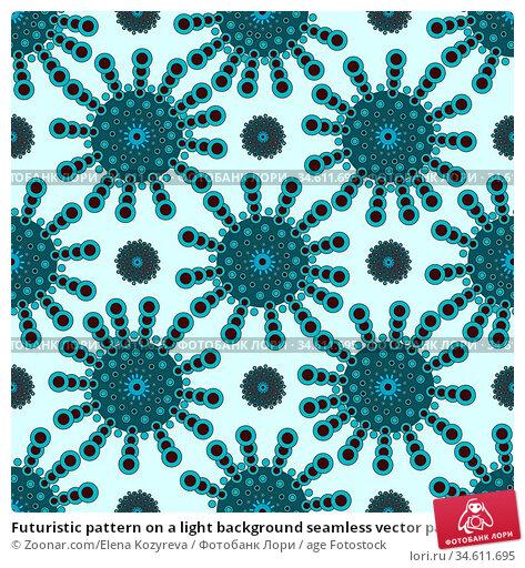 Futuristic pattern on a light background seamless vector pattern. Стоковое фото, фотограф Zoonar.com/Elena Kozyreva / age Fotostock / Фотобанк Лори