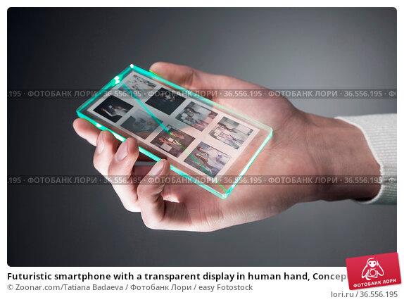 Futuristic smartphone with a transparent display in human hand, Concept... Стоковое фото, фотограф Zoonar.com/Tatiana Badaeva / easy Fotostock / Фотобанк Лори