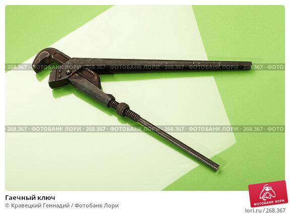 Гаечный ключ, фото № 268367, снято 2 декабря 2005 г. (c) Кравецкий Геннадий / Фотобанк Лори