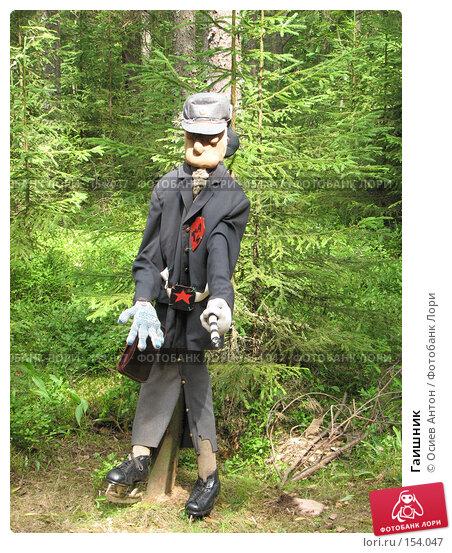 Гаишник, фото № 154047, снято 9 июля 2007 г. (c) Осиев Антон / Фотобанк Лори