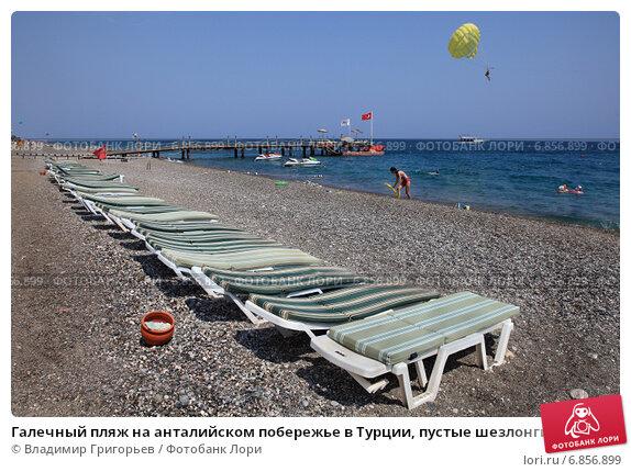 Где в Турции галечные пляжи? 72