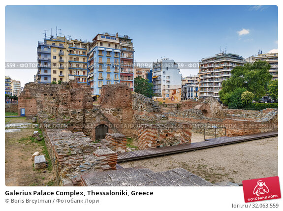 Galerius Palace Complex, Thessaloniki, Greece (2019 год). Стоковое фото, фотограф Boris Breytman / Фотобанк Лори
