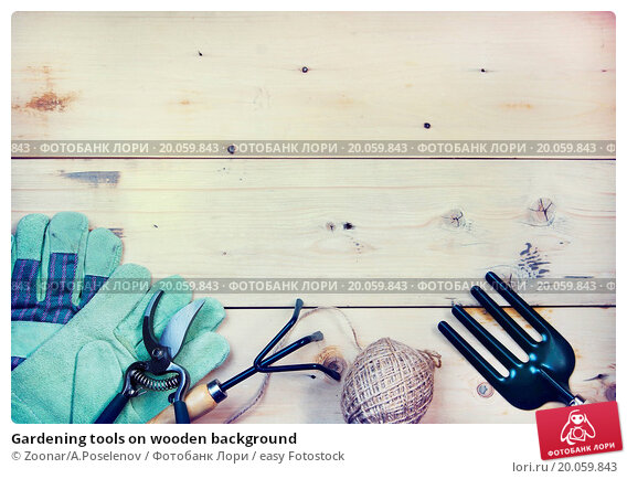 Garden Tools Stock Images RoyaltyFree Images amp Vectors