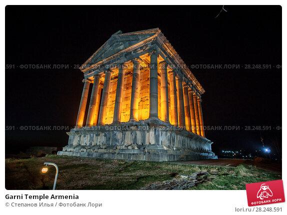 Купить «Garni Temple Armenia», фото № 28248591, снято 26 ноября 2017 г. (c) Степанов Илья / Фотобанк Лори